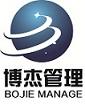 徐州哪里可以办理ISO9001体系认证