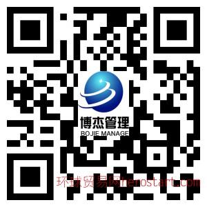 尼日尔ECTN怎样办理 扬州 福建 镇江ECTN