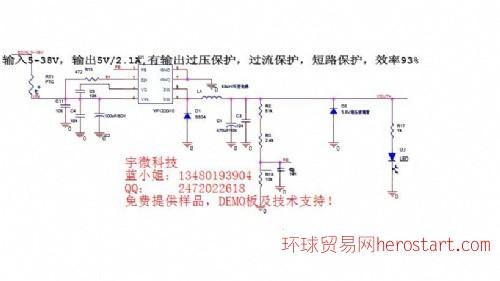 高效率低成本5V,1A移动电源