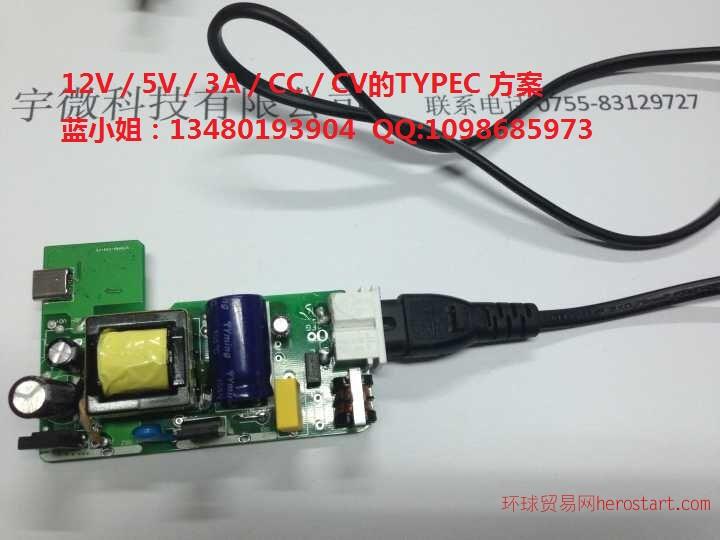 USB Type-C 适配器解决方案
