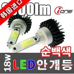 汽车通用LED雾灯韩国原装进口