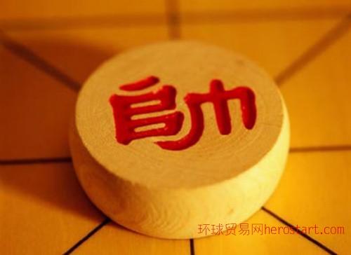 上海糖果进口代理|巧克力进口代理