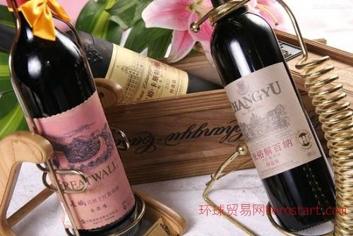 江苏进口西班牙香槟清关步骤 红酒进口报关备案