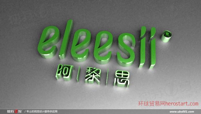 苏州企业logo设计