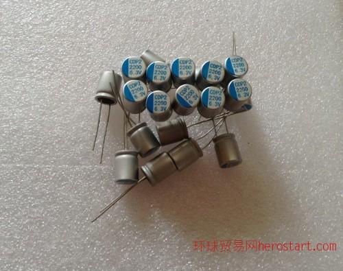 小体积高压电源固态电容33uf25v