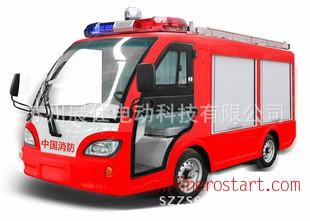 电动四轮小型消防车水罐消防车消防设备齐全适用于城中村厂房仓库