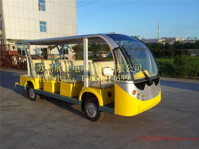 8座电动观光车品牌,11座景区游览电瓶车多少钱