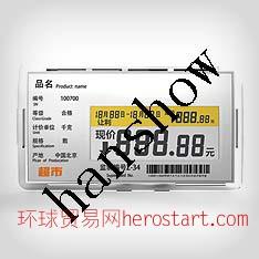 汉朔断码EPD电子货架标签