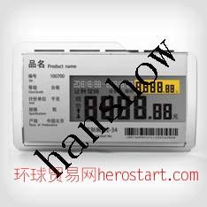 汉朔LCD电子货架标签