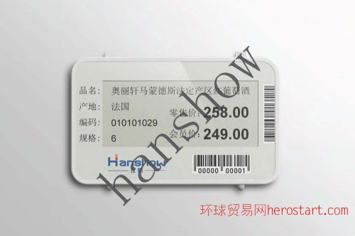 汉朔点阵EPD电子货架标签