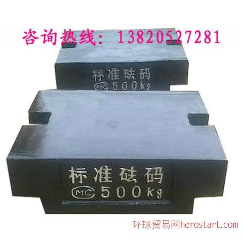 5吨无线北京吊秤厂家-5吨吊磅