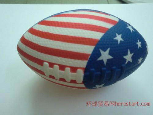 深圳PU彩色橄榄球