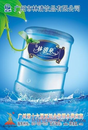 广州桶装水,桶装水招商加盟