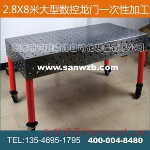 三维柔性铸铁焊接工装平台|柔性焊接工装夹具(2400x1200)