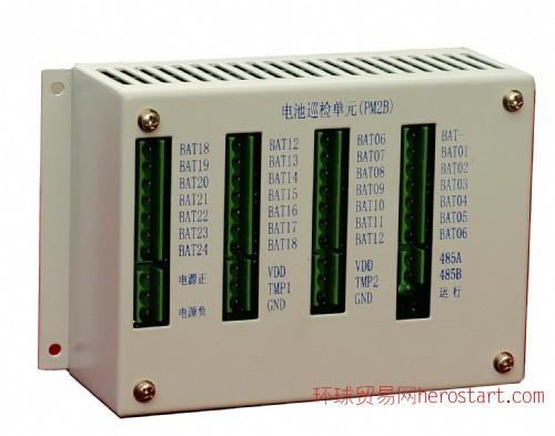 电池巡检 |PM2B| PM3B