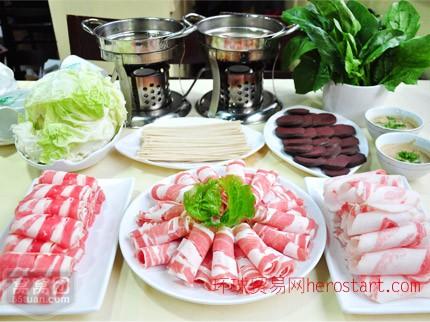 内蒙古草原著名沙葱防伪羔羊肉火锅加盟