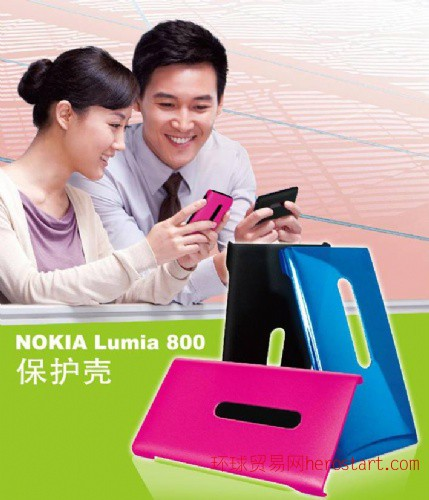 诺基亚Lumia800保护壳