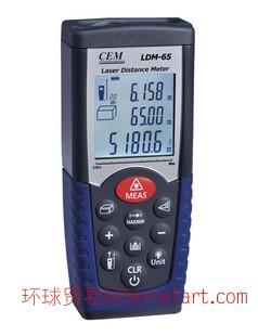 LDM-65/70激光测距仪红外线测距仪