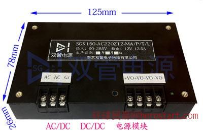 优质高压输入电源模块