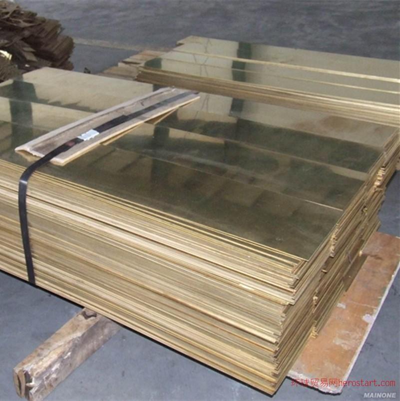 高精密超薄黄铜板 H65冲压用黄铜板、卷板