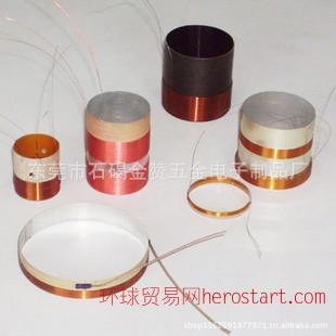 新款供应高质量多声道铜丝音圈  电声器件喇叭音圈石碣