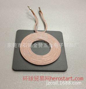 无线充多层平绕式电流互感器 天线发射电流互感器
