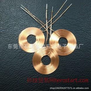 五金骨架线圈无骨架感应线圈 音圈喇叭线圈 可定制