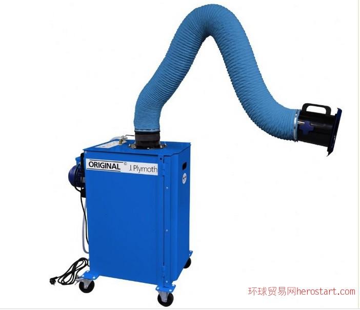 阿尔法移动式焊烟净化器
