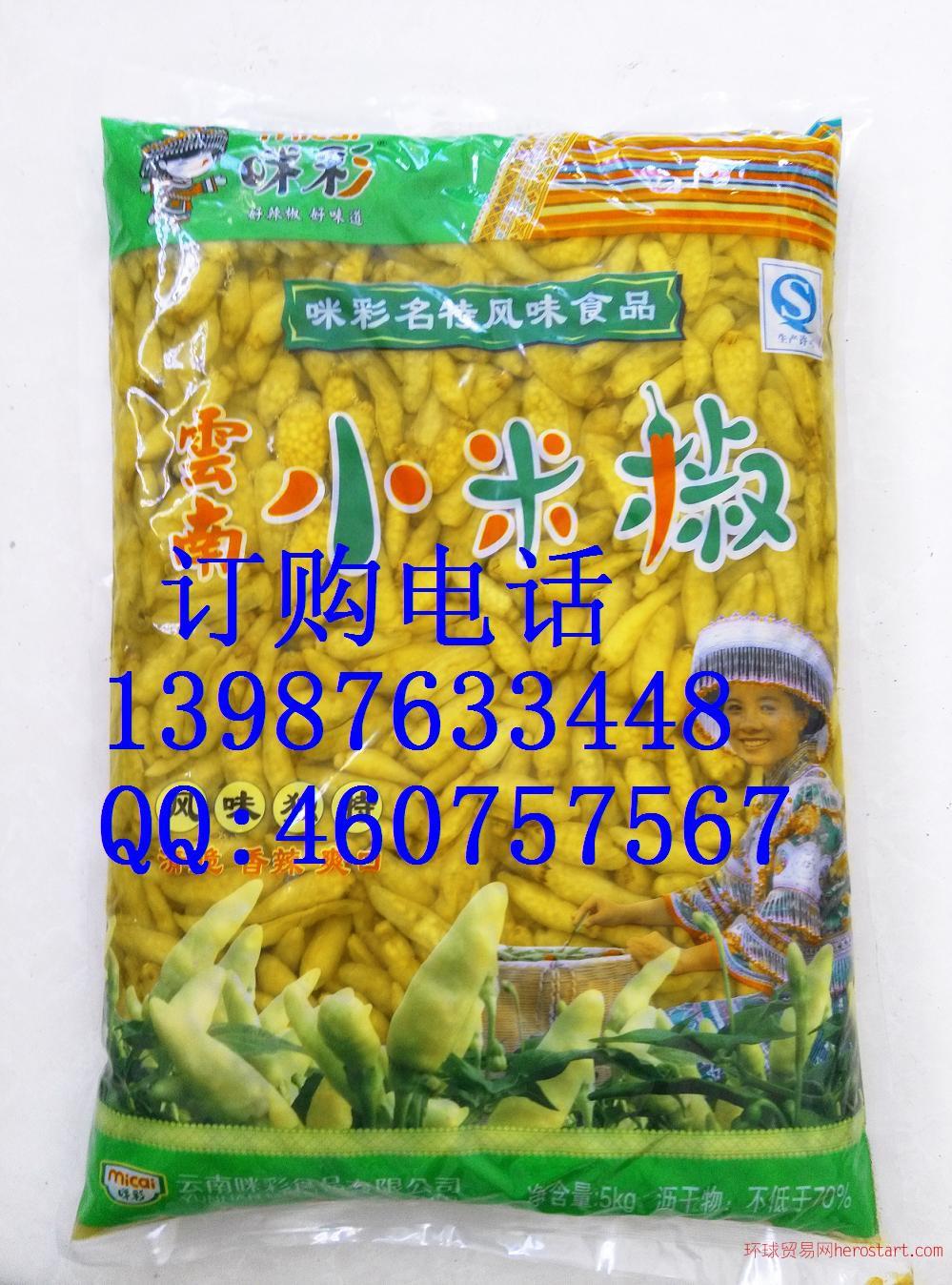 泡小米辣-云南省农业产业化生产小米辣椒家