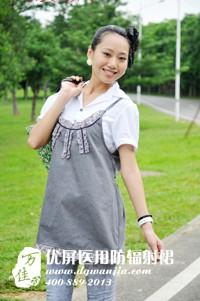 医用防辐射裙代理加盟,99%屏蔽辐射