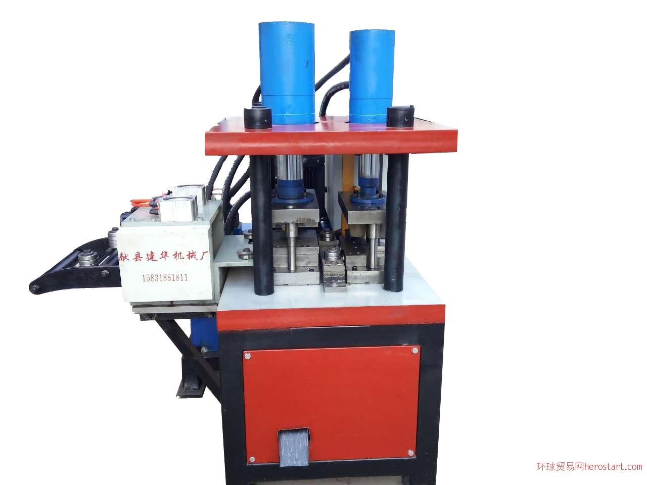 建华直供液压冲孔机 操作简单 寿命长 行业领先