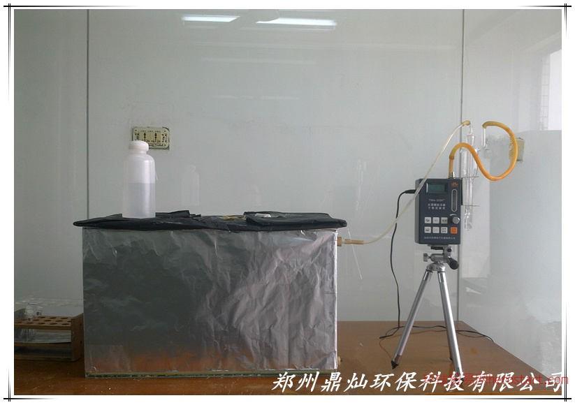 雷诺斯MAP-5000空气杀菌消毒净化机