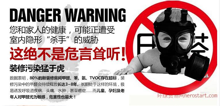 郑州室内环境甲醛检测机构