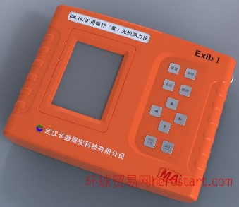 矿用本安型钻孔探水仪