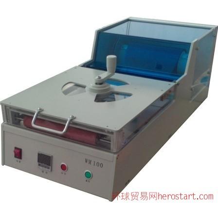 手动晶圆贴膜机