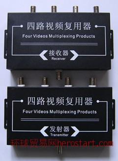 辛迈 XM-6804,四路视频复用器,四路复用器