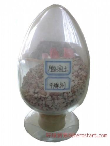 膨润土干燥剂