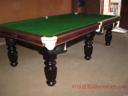 中美式台球桌专卖出售 买台球桌送全套配件