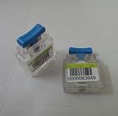 海口塑料铅封004销售厂家