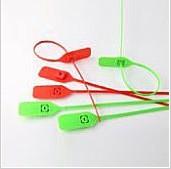 北京塑料封条020销售厂家