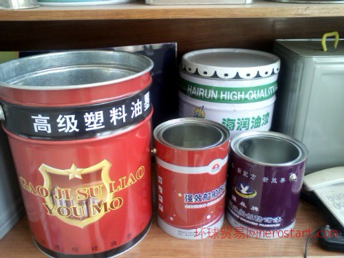化工油漆涂料包装桶
