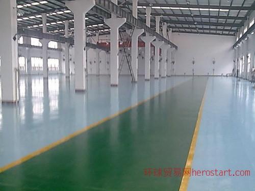 重庆环氧地板漆地坪漆品牌名牌产品