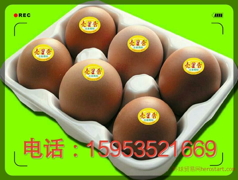 壳里香长寿蛋