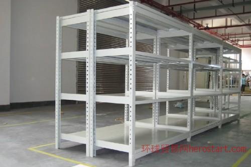 东莞怡缘货架专业出售轻型货架,仓储货架,仓储设备