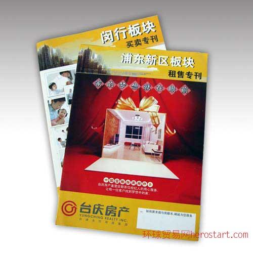 上海贺卡印刷 上海印刷厂贺卡印刷免费打样