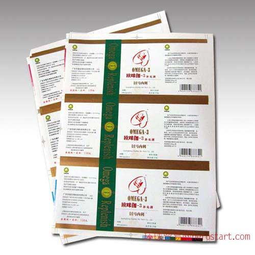 上海炫奇图文设计有限公司提供优质的不干胶印刷服务