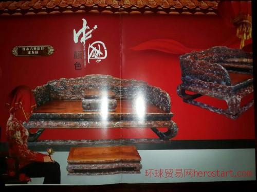 手工雕刻红酸枝龙床
