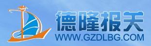 广州黄埔文冲 嘉利码头拖车服务