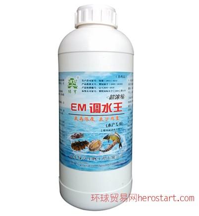 微生物菌肥价格山东绿亨生物高效微生物菌肥