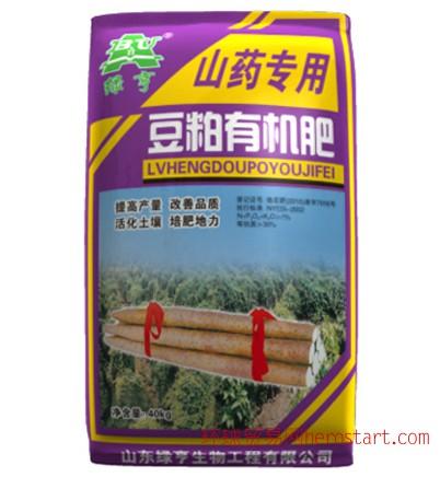 高活性微生物菌肥山东绿亨